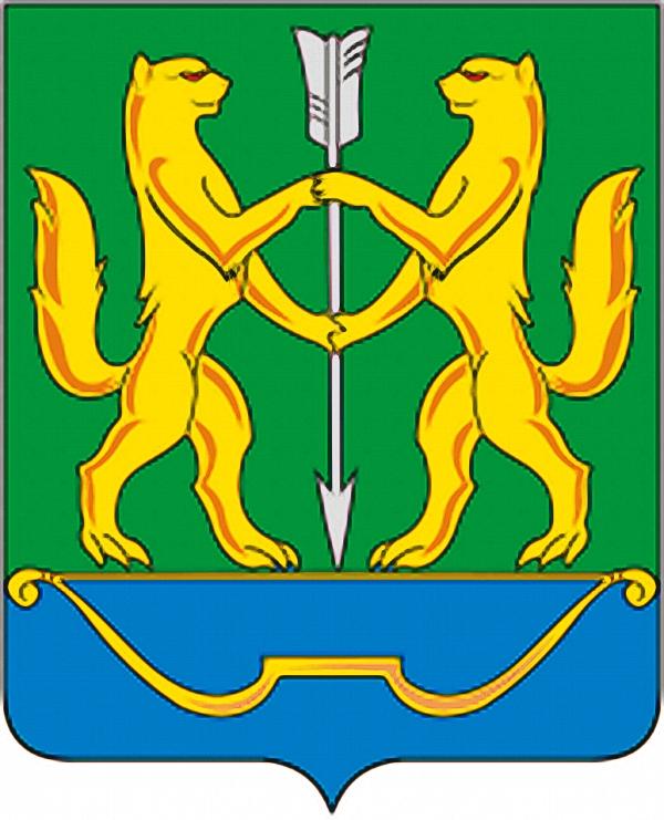 герб енисейска